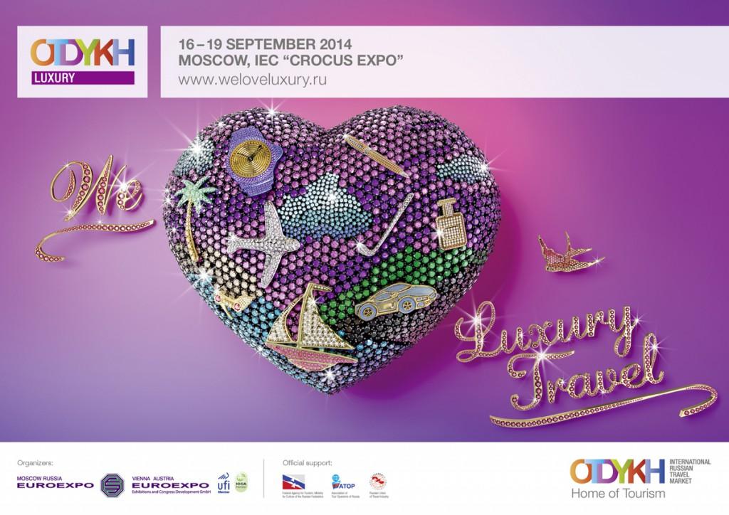 EEC_Luxury_Travel
